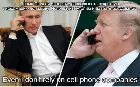 Putin Trump Talk